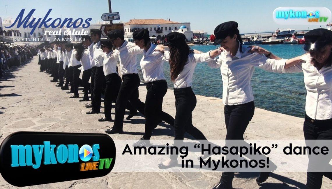 Το εντυπωσιακο χασαπικο με 400 χορευτες απο την Μυκονο που εγραψε ιστορια!