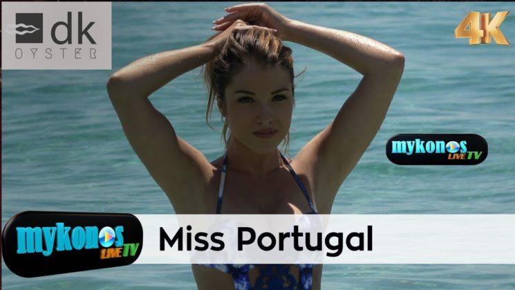η Μυκονιατισσα Μις Πορτογαλια με το αγγελικο προσωπο και το θεικο κορμι!