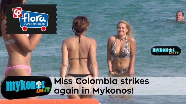 η Μις Κωλο μβια 2016 ξαναχτυπα στην Μυκονο μαζι με μια φιλη της!