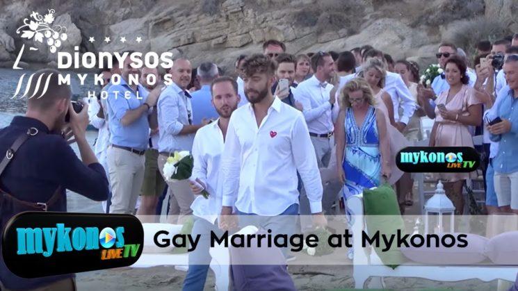 O πρωτος gay γαμος στην Ψαρρου της Μυκονου για ζευγαρι Γαλλων