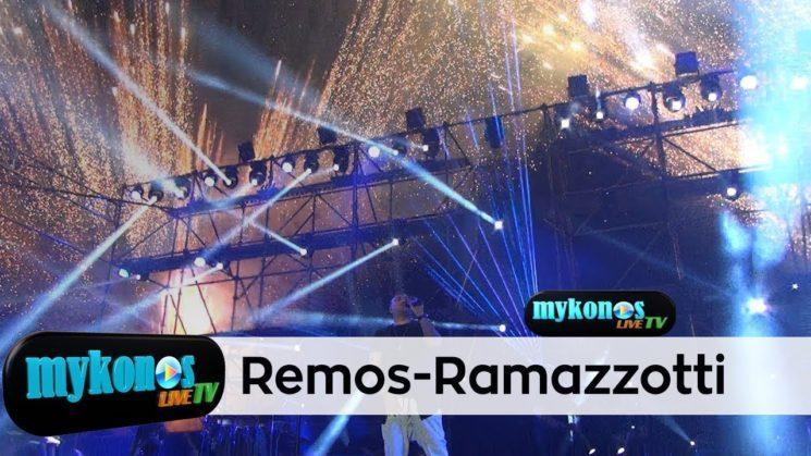 Μαγικες στιγμες με Ρεμο Ramazzotti στην Μυκονο