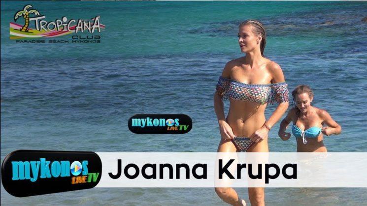 Joanna Krupa in bikini on the beach in Mykonos- Πυραυλος… αμερικανικης και πολωνικης προελευσης χτυπησε την Μυκονο.