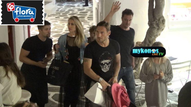 ο καισαρας του ιταλικου ποδοσφαιρου Francesco Totti στην Μυκονο-Francesco Totti in vacanza a Mykonos