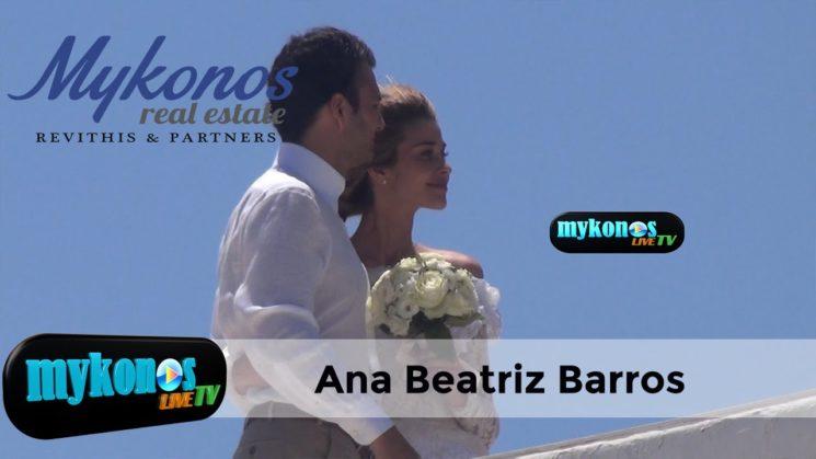 ο γαμος του ελληνοαιγυπτιου  Καριμ ελ Σιατι με το μοντελο ανα Μπεατρις Μπαρος στην Μυκονο