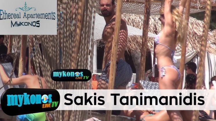 Σε ησυχια δεν αφησαν τον Σακη Τανιμανιδη στην Μυκονο
