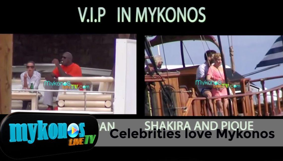Celebrities love Mykonos!