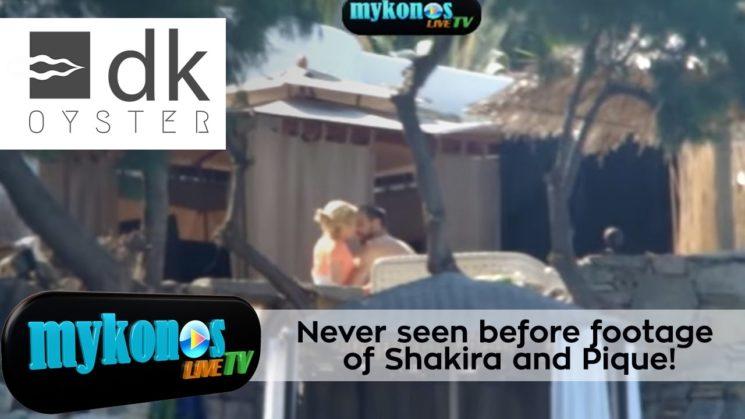 Το ακυκλοφορητο ερωτικο βιντεο με Shakira & Pique σε στιγμες παθους στην Μυκονο!