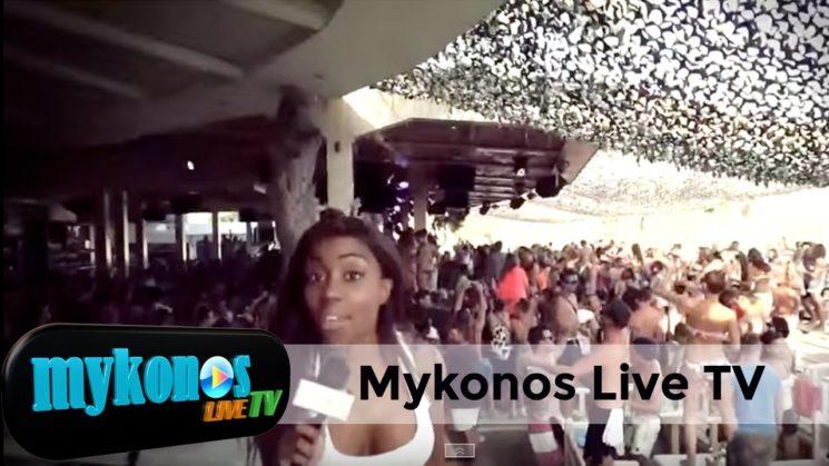 Mykonos Live TV Το Κανάλι Που Δεν Κοιμάται Ποτέ! I Mykonos Live TV the channel that never sleeps
