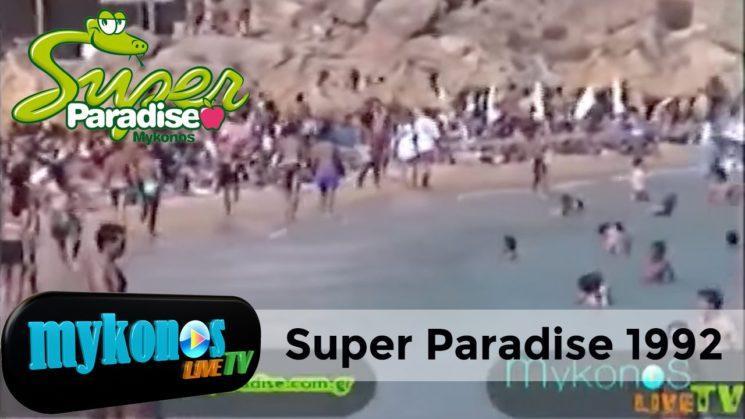 Super Paradise beach in 1992