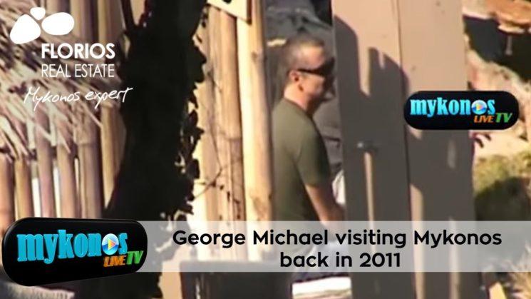 οταν o George Michael  επισκεφτηκε τη Μυκονο το 2011-George Michael in Mykonos island
