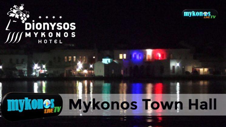 Μykonos town hall lights up in colours of French flag -Το δημαρχειο Μυκονου στα χρωματα της Γαλλιας