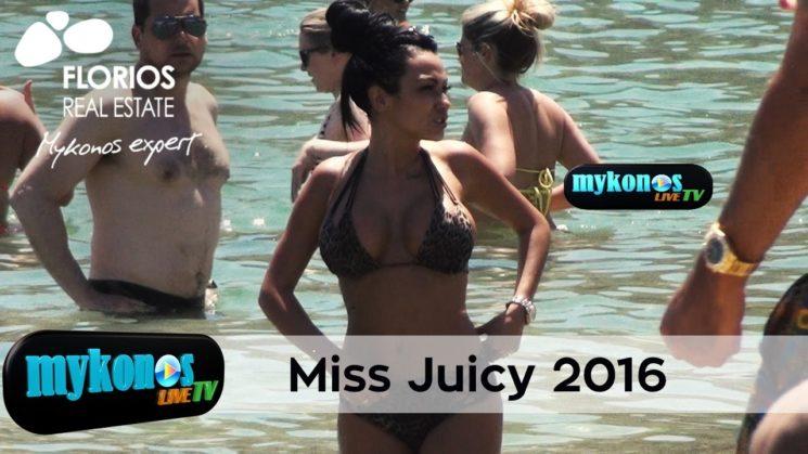 Miss Juicy 2016 by Mykonos Live Tv
