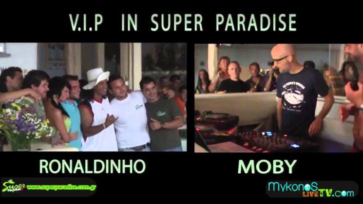 Super Paradise Beach Club – επισημο βιντεο ι Super Paradise Beach Club – Official video