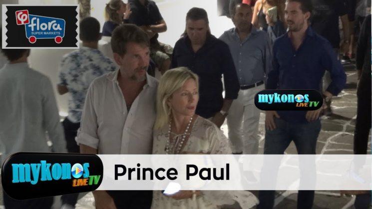 ο πριγκιπας Παυλος υποκλινεται για ακομη ενα καλοκαιρι στην Μυκονο!