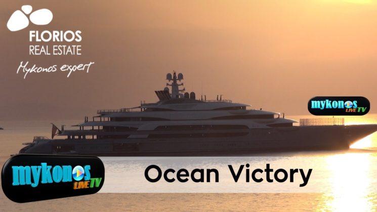 εντυπωσιακα πλανα απο την χλιδατη επταωροφη θαλαμηγο Ocean Victory των 120 εκατομμυριων