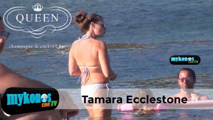 Παιχνιδια με την κορη της στα νερα της Μυκονου για την …ζουμερη Tamara Ecclestone