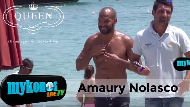 Amaury Nolasco Απο τις φυλακες του Prison Break στις ξαπλωστρες της Μυκονου