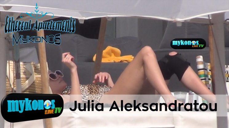 η τραυματισμενη Tζουλια Αλεξανδρατου με λεοπαρ μαγιω λιαζεται στον ορνο