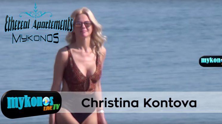 εκτυφλωτικη και κορμαρα η Χριστινα Κοντοβα στην Μυκονο μαζι με το αμορε της