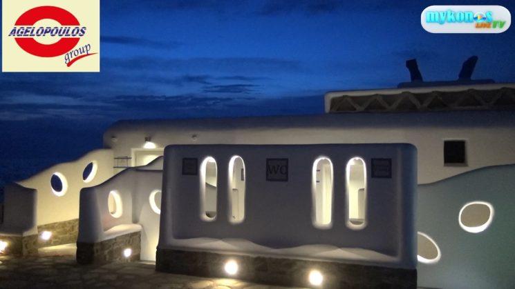 Δημοσιες τουαλετες 5 αστερων στην Μυκονο