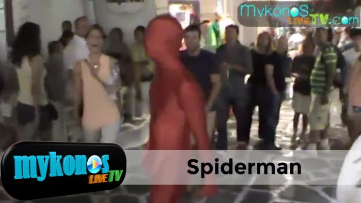 O Spiderman στην Μυκονο ι Spiderman in Mykonos