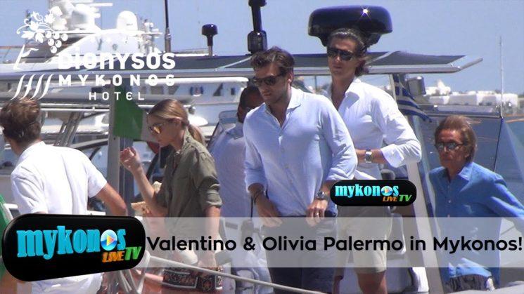 η μοδα παει Μυκονο O σχεδιαστης Valentino και το fashion icon Olivia Palermo στο νησι των Ανεμων-Valentino and Olivia Palermo chose Mykonos for summer vacation