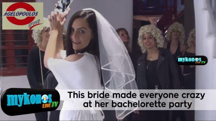 Νυφη με ζαρτιερες προκαλεσε πανικο σε bachelorette παρτυ στην Μυκονο