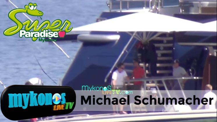 ο Σουμαχερ στο Super Paradise ι Michael Schumacher in Super Paradise beach ,Mykonos