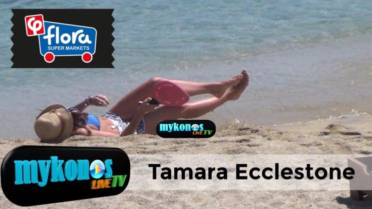 Tamara Ecclestonebeach accident in Mykonos island