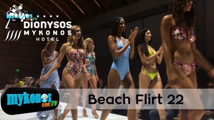 Πασιγνωστα μοντελα με τα μαγιω Beach Flirt 22 της ελενης Αρμαου σε επιδειξη μοδας στο Λος αντζελες