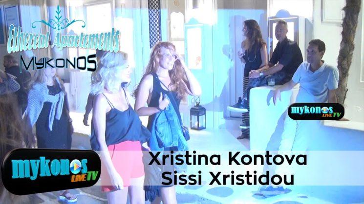 Χριστινα Κοντοβα Σισσυ Χρηστιδου  αρωμα γυναικας στην Μυκονο