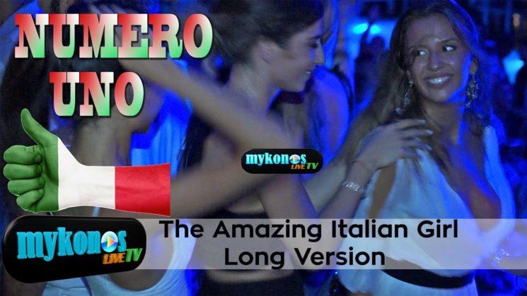 ο αισθησιακος χορος της ιταλιδας που τρελανε τα αρσενικα στο Cavo Paradiso