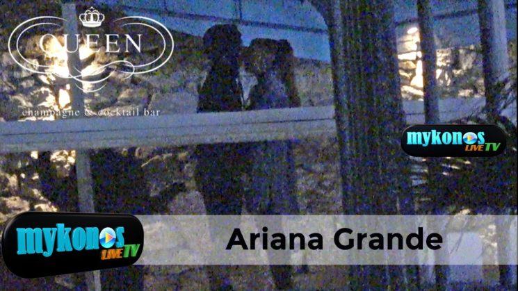Δειτε το ποπ ειδωλο Αριανα Γκραντε να φιλιεται με τον χορευτη συντροφο της στην Μυκονο!