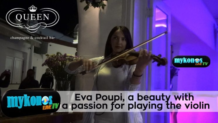 ηβα Πουπη Mια καλλονη στην Μυκονο με παθος για το βιολι