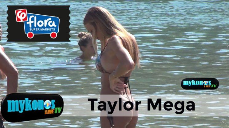 Το κορμι του Instagram, Taylor Mega, στην Μυκονο κοβει την ανασα με το αμαρτωλο μπικινι της!