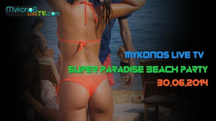 Mykonos Live TV – Video 11