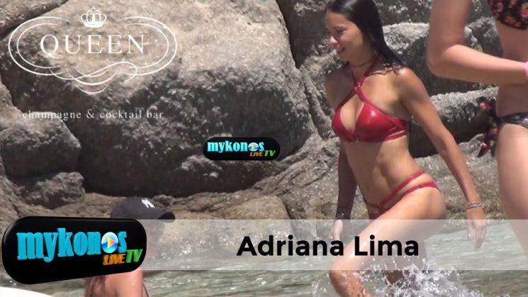 Φωτια» με το κοκκινο μπικινι αναψε η Adriana Lima στη Μυκονο!!