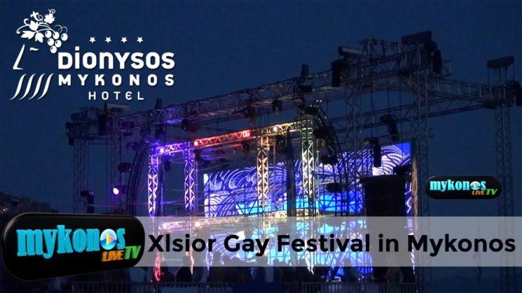 Δειτε τα εντυπωσιακα σκηνικα για το Xlsior Gay Festival στην Μυκονο
