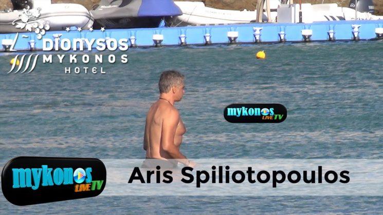 Κρυωσε ο αρης Σπηλιωτοπουλος στην Μυκονο!