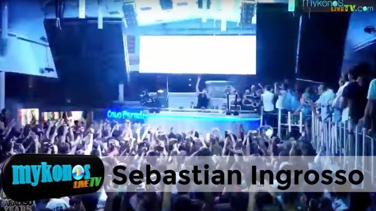 Ξεσήκωσε το νησί των ανέμων ο Sebastian Ingrosso στο Cavo Paradiso!