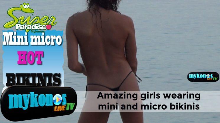 Amazing  girls wearing weird bikinis in Mykonos-Τα πιο  παραξενα μπικινι  στην Μυκονο