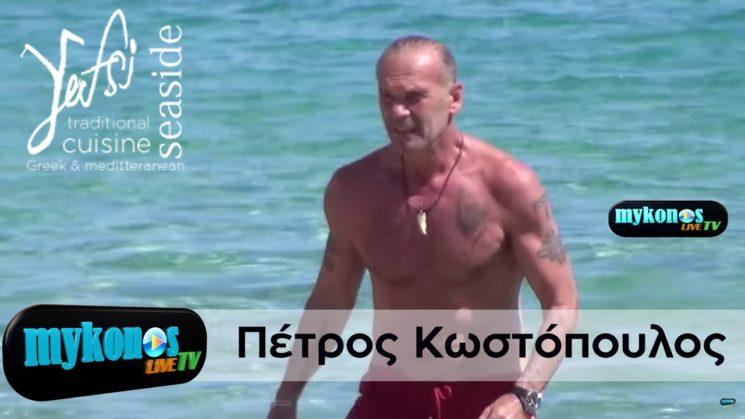 ο Πετρος Κωστοπουλος, πιο fit απο ποτε, εκανε τις πρωτες του βουτιες στην Μυκονο