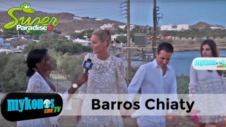 ολες οι λαμπερες εμφανισεις στο κοκκινο χαλι του γαμου Barros Chiaty στην Μυκονο