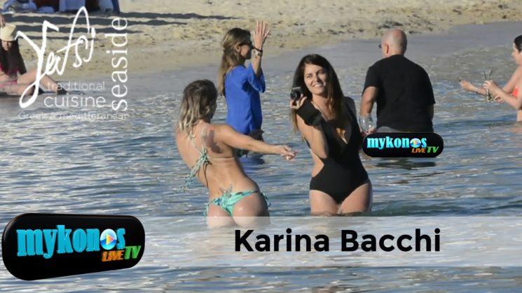 ο πρωην ερωτας του Ροναλντο, Karina Bacchi χορευει αισθησιακα και ξεσηκωνει!