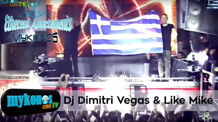 Ψηφίστε τους έλληνες Dj Dimitri Vegas & Like Mike ι Vote for greek Djs Dimitri Vegas & Like Mike