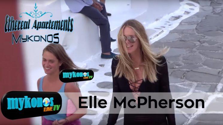 Elle MacPherson: Δειτε «το σωμα» στην Μυκονο!Stunning Elle McPherson, looks super gorgeous in Mykonos!
