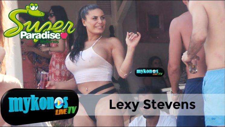 Lexy και οποιος αντεξει
