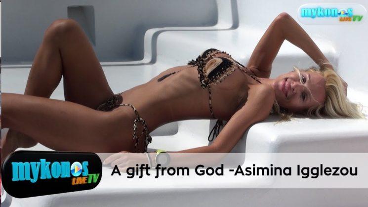 Δωρο θεου η Ασημινα ιγγλεζου! Ποζαρει αισθησιακα στην Μυκονο και βγαζει ματια!