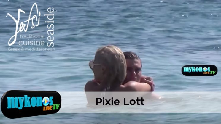 Pixie Lott: η Βρετανιδα σταρ με τα αποστομωτικα οπισθια στην Μυκονο! – Pixie Lott and model boyfriend Oliver Cheshire show off their enviable beach bodies in Mykonos