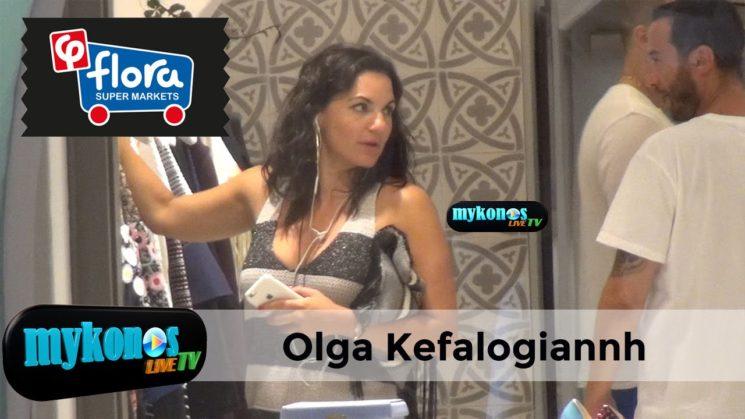Βολτα για ψωνια στα Ματογιαννια για την ομορφη ολγα Κεφαλογιαννη